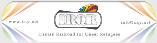 Logo_Iranian_Railroad_for_Qeer_Refugees (IRQR)