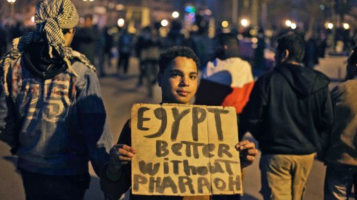 Egypt better without Pharaoh